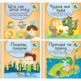 Udžbenički komplet za nastavu početnog čitanja i pisanja po kompleksnom postupku - Autori Zorica Nobl, Zorica Vukajlović  Cene