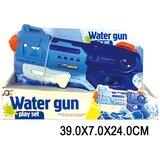 Toyzzz igračka plavi pištolj na vodu (701171)  Cene