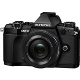 Olympus OM-D E-M5 Mark II 14-42mm EZ digitalni fotoaparat cene
