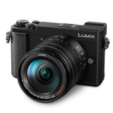 Panasonic Lumix DC-GX9 + Lumix G Vario 14 - 140 mm / F3.5 - 5.6 ASPH digitalni fotoaparat  Cene