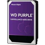 Western Digital Purple Pro 12TB Surveillance 3.5 SATA WD121PURP hard disk  Cene