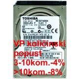 Toshiba HDD 2.5 320GB MK3276GSX 5400RPM 8MB SATA 9,5mm  Cene
