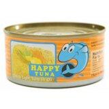 Happy tunjevina komadi u ulju 170g limenka  cene