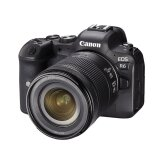Canon EOS R6 + RF 24-105mm f/4-7.1 IS STM digitalni fotoaparat  cene