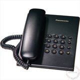 PANASONIC KX-TS500FXB fiksni telefon Cene