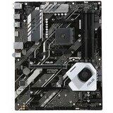 Asus PRIME X570-P matična ploča Cene