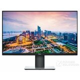 Dell P2219H IPS LED Professional monitor cene