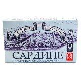 Stari Beograd sardina u rafinisanom semenovom ulju 125g limenka  cene