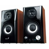 Genius SP-HF500A 2.0 Wood zvučnik Cene