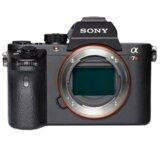 Sony Alpha A7R III Body digitalni fotoaparat  cene