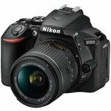Nikon D5600 crni SET 18-55mm VR AF-P + 70-300mm AF-P VR digitalni fotoaparat Cene