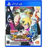 Namco Bandai PS4 igra Naruto Shippuden Ultimate Ninja Storm 4: Road To Boruto  Cene