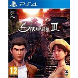 Deep Silver PS4 igra Shenmue III  Cene