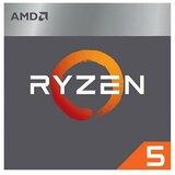 AMD Ryzen 5 1600 6 cores 3.4GHz (3.6GHz) Box procesor cene