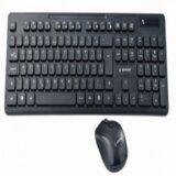 Gembird kbs wch 03 tastatura us + bezicni mis usb, us layout  cene