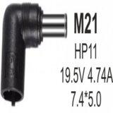 Gembird NPC HP11 M21 90W 19.5V 4.74A, 7.4x5.0mm PIN konektor za punjač  cene