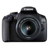 Canon EOS 2000D (Crna) + 18-55mm IS II digitalni fotoaparat  Cene