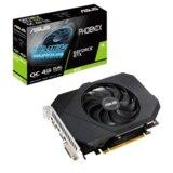 Asus nVidia GeForce PH-GTX1650-O4GD6, GTX 1650, 4GB DDR6, 128-bit grafička kartica  Cene