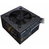 Cooler Master MWE 650 BRONZE V2, 650W, 120mm fan, ActivePFC, 80Plus Bronze (MPE-6501-ACAAB-EU) napajanje Cene