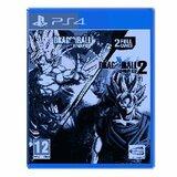 Namco Bandai PS4 Dragon Ball Xenoverse 2 Playstation Hits igra  Cene