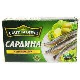 Stari Beograd sardina u biljnom ulju 125g limenka  cene