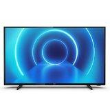 Philips 43PUS7505/12 Smart 4K Ultra HD televizor  Cene