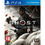 Sony PS4 Ghost Of Tsushima - Collectors Edition  Cene