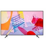 Samsung QE75Q65TAUXXH 4K Ultra HD televizor  cene