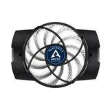 Arctic Alpine AM4 LP kuler niskog profila za AMD procesore ACALP00023A  Cene