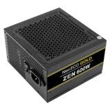 Antec NE600G Neo ECO GOLD ZEN napajanje cene