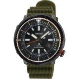 Seiko Prospex Solar Diver muški ručni sat SNE547P1  Cene