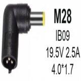 Gembird NPC IB09 M28 45W 19.5V 2.25A, 4.0x1.7mm konektor za punjač  cene