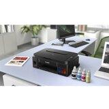 Canon PIXMA G3411 crni inkjet all-in-one štampač cene