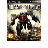 Square Enix igra za PS3 Front Mission Evolved  Cene