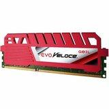 Geil 4GB 1600 MHz GEV34GB1600C11SC ram memorija  Cene
