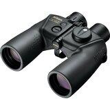 Nikon Dvogled Marine 7X50 CF WP Compass  Cene