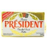 President maslac 200g  Cene