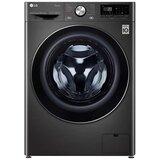 LG F4DV710S2SE mašina za pranje i sušenje veša  Cene