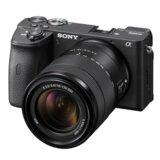 Sony Alpha A6600 + 18-135mm OSS Black digitalni fotoaparat  cene