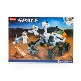 Sluban kocke svemirsko vozilo 288 kom  Cene