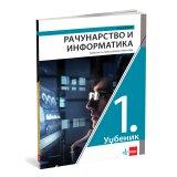 Klett Računarstvo i informatika 1 – udžbenik za prvi razred gimnazije - novo - Autor iFilip Marić  Cene