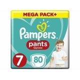 Pampers pelene Pants Mb 7 Extralarge (80) 4516  Cene