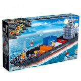 Banbao teretni brod 8767  Cene