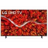 LG 55UP80003LA Smart 4K Ultra HD televizor  Cene