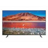 Grundig 65 GEU 8800 B Smart 4K Ultra HD televizor