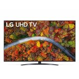 LG 70UP81003LA Smart 4K Ultra HD televizor  Cene