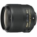 Nikon 35mm f/1.8G ED AF-S objektiv cene