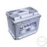 Varta silver dynamic 12V63 AH D+ akumulator Cene
