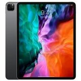Apple iPad Pro 12.9 Wi-Fi 512GB Space Grey mxav2hc/a tablet  Cene
