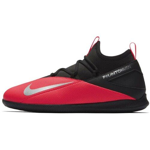 Nike Phantom Vision Club DF Dječiji treneri za mali fudbal  Cene